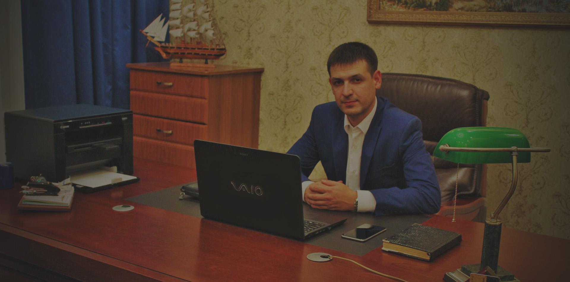 Адвокат Мякиньков